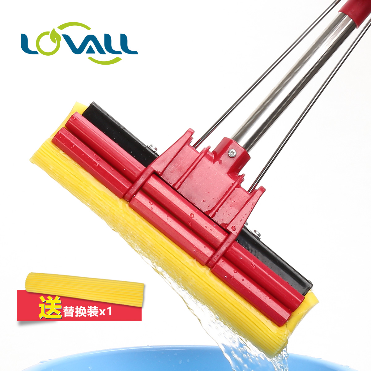 Leyvaux rollers squeeze glue cotton mop water absorbent sponge mop mop stainless steel rod free installation free hand wash mop