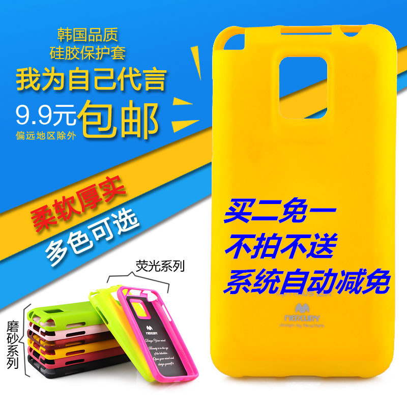 Lg optimus 2x lg su660 p993 p990 mobile phone shell sets of silicone protective sleeve mobile phone sets thin soft