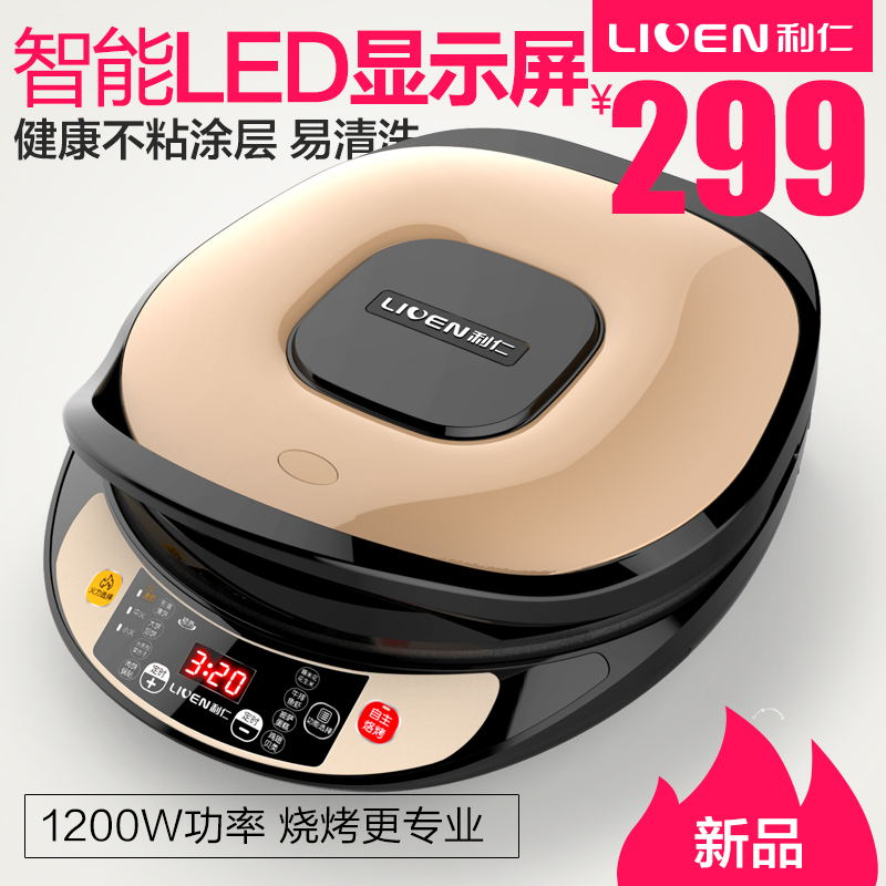 Li ren electric baking pan d3009 suspension sided baking pan grilled baked cake pan household electric cake stalls cake machine automatic genuine