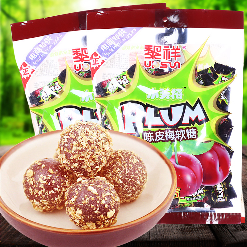 Li xiang chen pi mei candy 250g * 2 bag of candy wedding candy sweet and sour plum flavor fujian specialty snacks