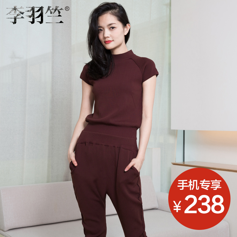 Li yu zhu ice silk knit suit piece 2016 summer new european leg of small fragrant wind suit female harem pants