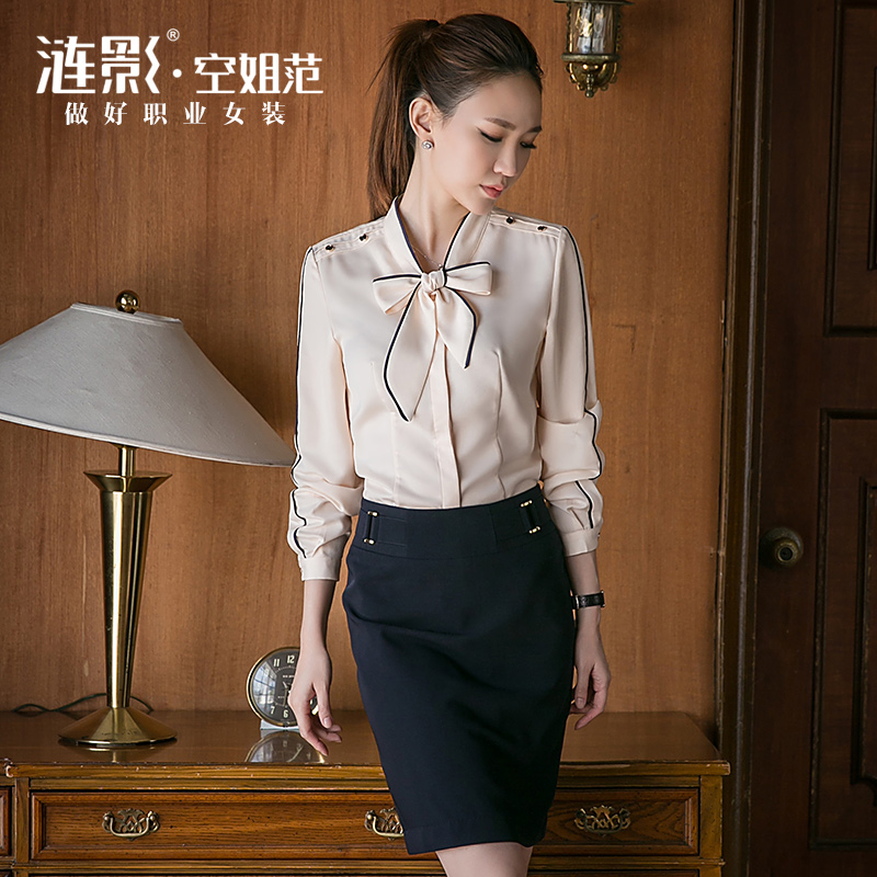 China Women Professional Wear China Women Professional Wear