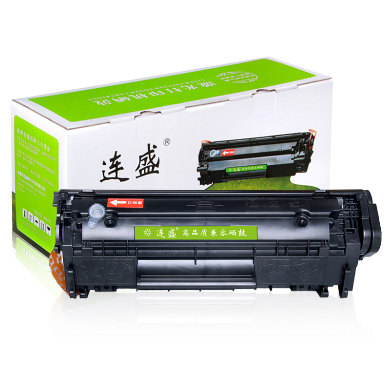 Lian sheng applicable easy to add powder cartridges hp12a cartridges hp1020 m1005 hp1010 hp1005 q2612a