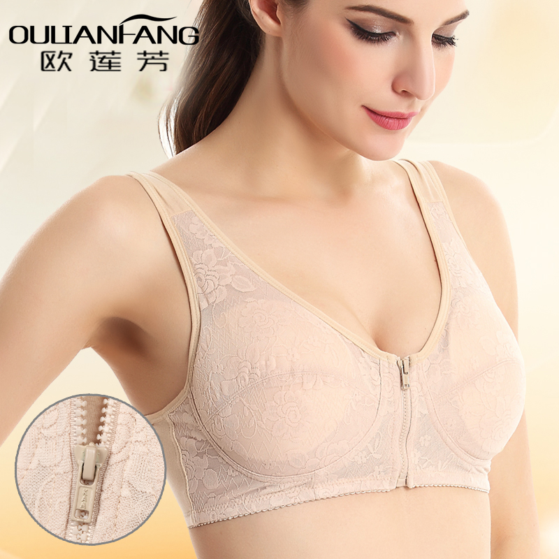 Lianfang europe pure cotton summer thin section full cup sports bra yoga bra no rims anterior cingulate large size zipper underwear