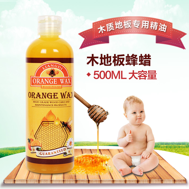 Liang di beeswax wood floor oil mahogany furniture care and maintenance of composite wood floor wax liquid wax wax
