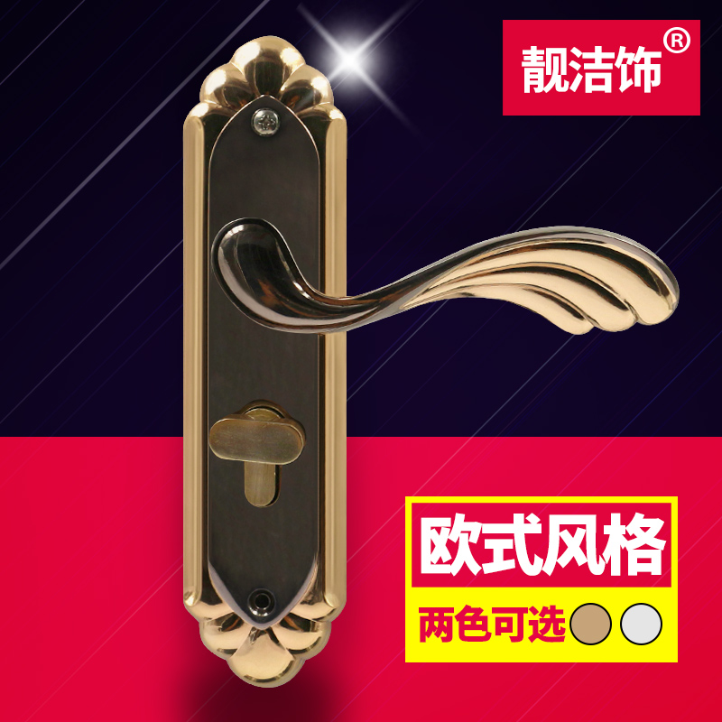 Liang jie decorated european angel wings indoor gold gun room door locks simple lock door locks copper cylinder with