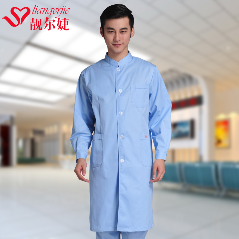 Liang jie er nurse oral dentist clothes male doctor nurse blue long sleeve collar physician lab coat dress uniforms suit