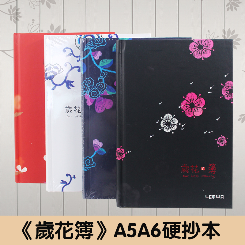 Lianhua stationery korean version of the creative retro old flower thin bare color pages notepad diary graffiti book a6