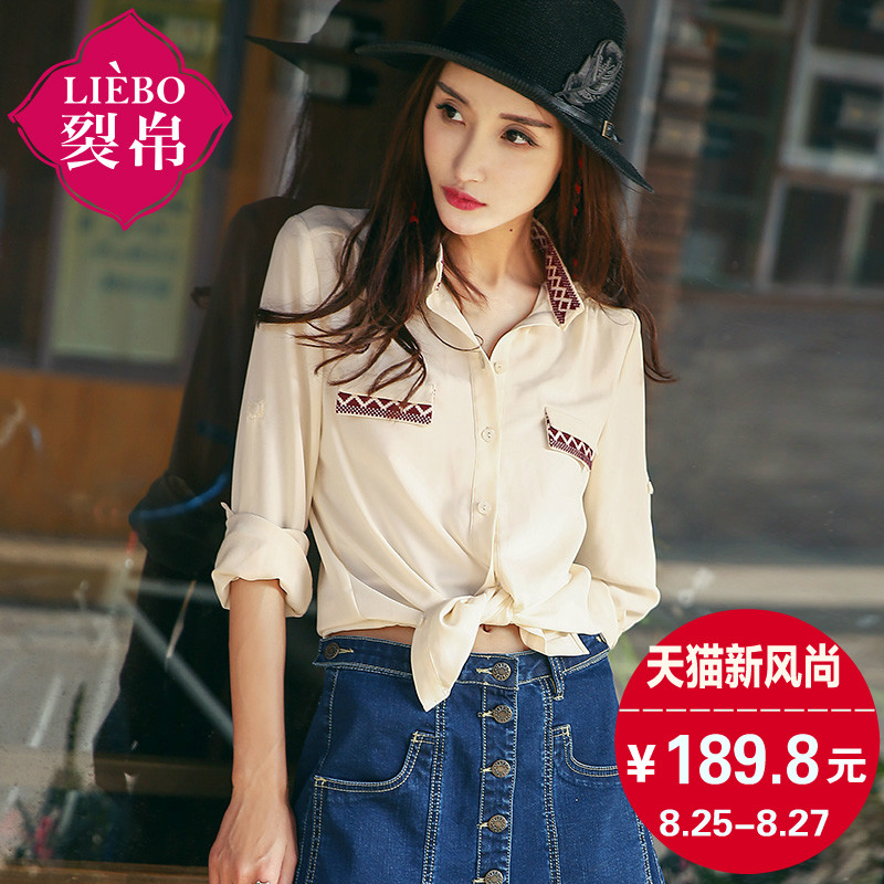 Liebo flagship store 2016 autumn new geometric embroidery shirt controllably long sleeve lining clothing female 51160267