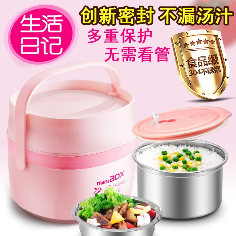 Life diary dfh-k5 electric heating lunch box lunch box lunch box stainless steel 304 stainless steel double multilayer