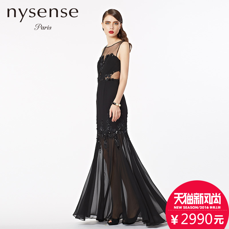 Light extravagant nysense france 2016 autumn new waist dress embroidered beads  evening dress banquet evening dresses c188a58e9ed9