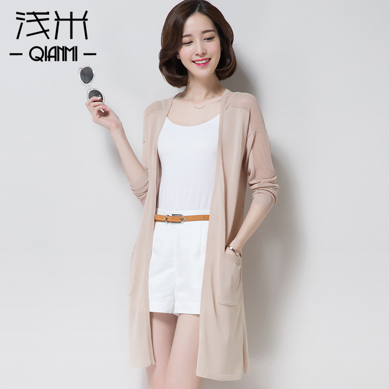 1b69ac2afb0 Get Quotations · Light meters 2016 women s summer ice silk knit cardigan  female thin slim and long sections shawl