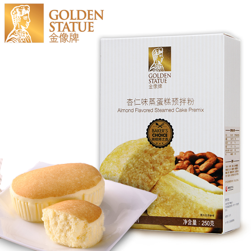 Like gold almond flavor steamed cake chiffon cake flour mixes microwave oven baking oven Raw materials