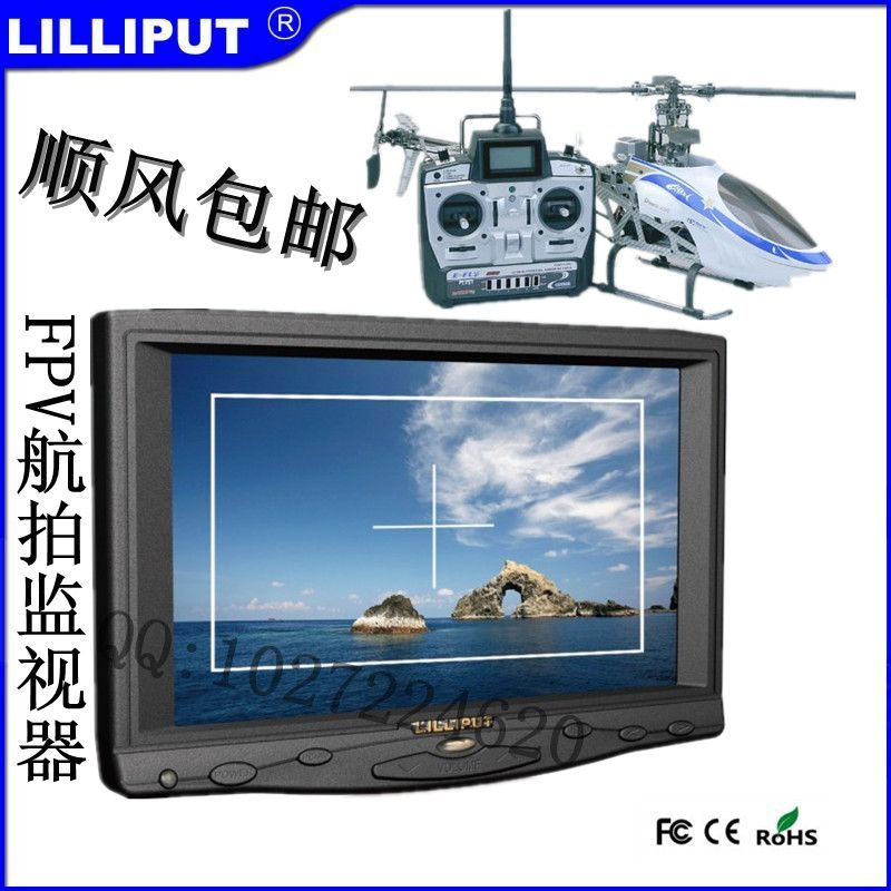 Lilliput 619a 7 inch fpv monitor av analog signal does not blue screen monitor aerial