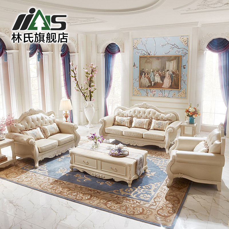 Get Quotations · Lin Furniture European French Sofa Sofa Combination Of U  123 Combination Of Upscale Luxury Sofa KK620H