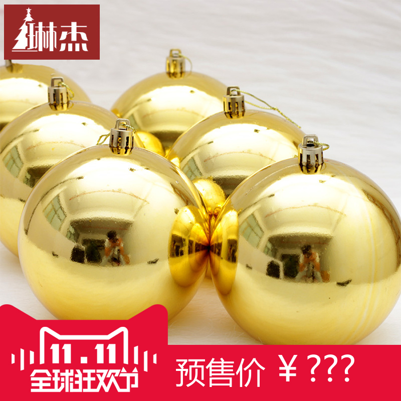 Lin jie 10 cm/10CM light christmas ball plating ball christmas decorations christmas ornaments christmas tree ornaments