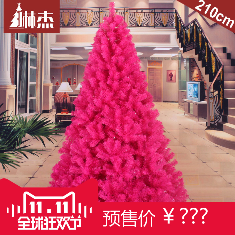 Lin jie 210 cm/m rose red christmas tree hotel christmas decorations christmas tree package 2.1 m