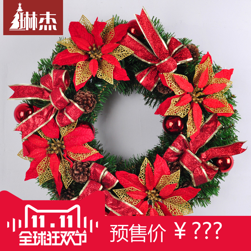 Lin jie 50CM cm christmas wreath christmas decorations christmas decoration red christmas wreath door trim ornaments