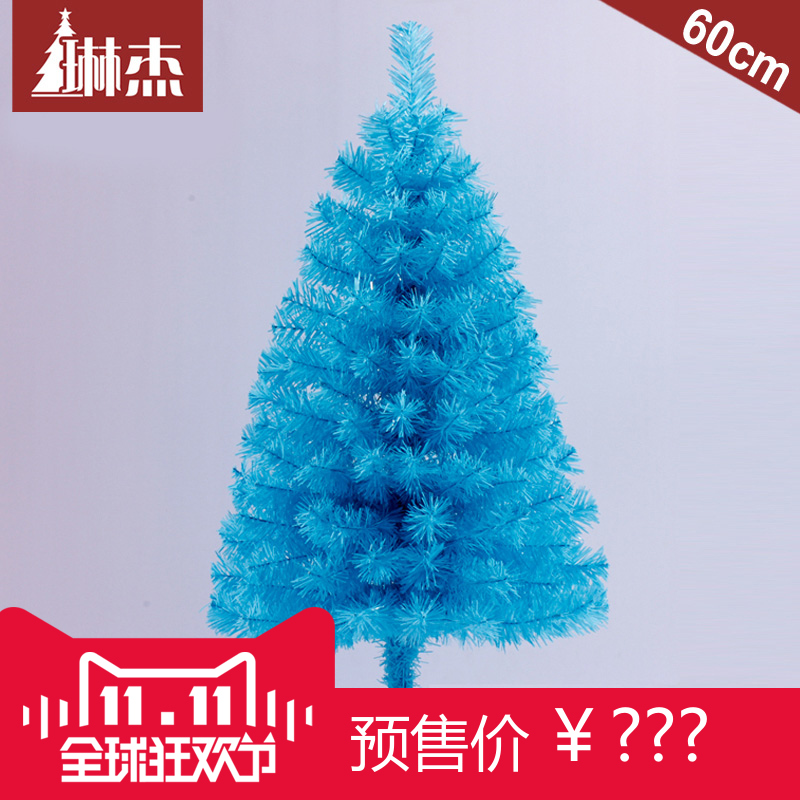 Lin jie 60CM cm sky blue christmas tree christmas tree ornaments home decorations small mini desk sets