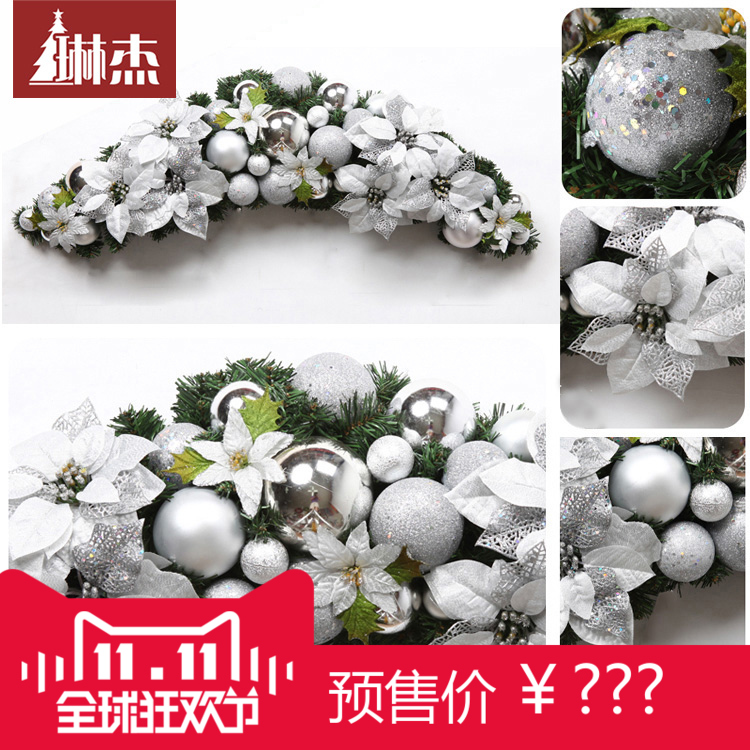Lin jie christmas decorations 1.2ç±³silver claw vine claw vine door decoration christmas christmas tree decoration and gifts