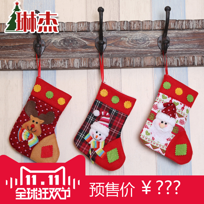 Lin jie christmas decorations christmas stockings christmas stockings socks socks christmas tree decoration decorative pendant gift for children