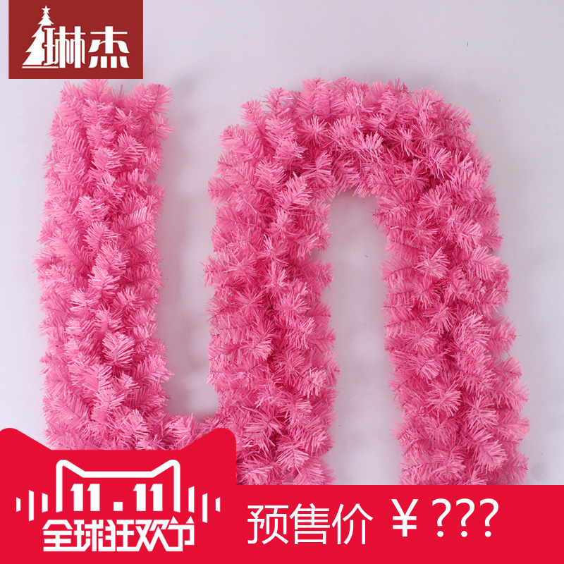 Lin jie factory direct 270 cm/2.7 m long pink christmas christmas door decoration rattan cane hotel