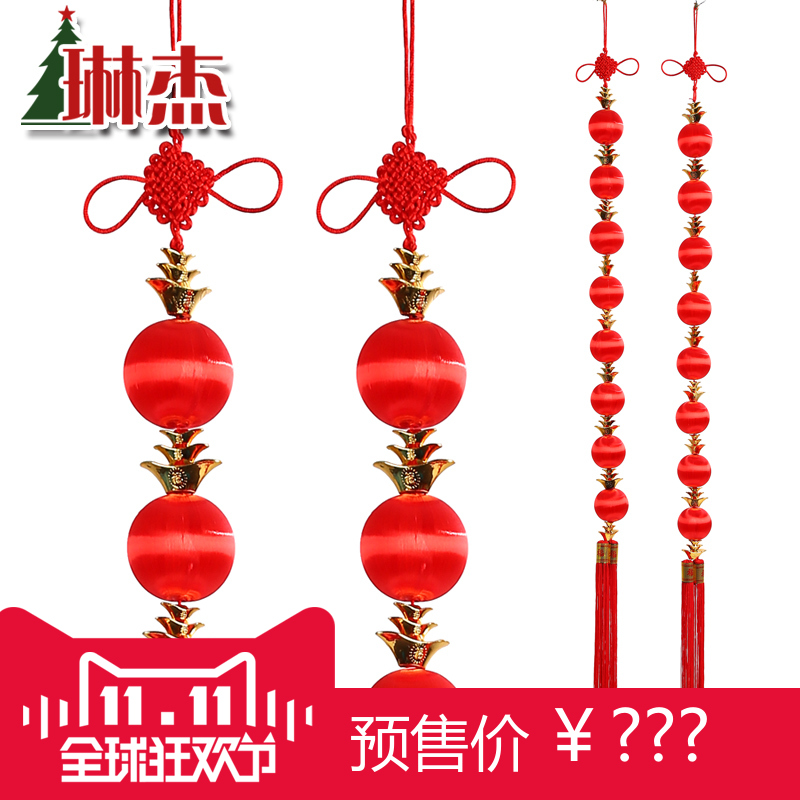 Lin jie small lantern string ornaments new year spring festival festive red lanterns wedding decoration plastic lantern string ornaments