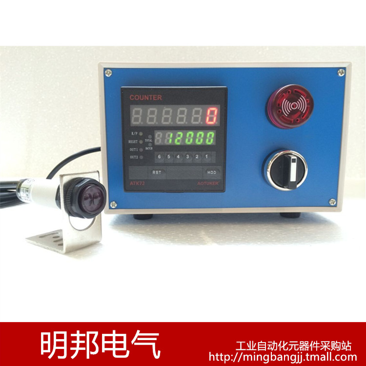 Line counter counter counter electronic digital display with controller with alarm full range of sealing machine