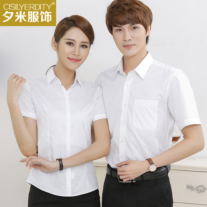 Lined with civil service interview men's shirts for men and women the same paragraph summer short sleeve blouse shirt was thin overalls shirt