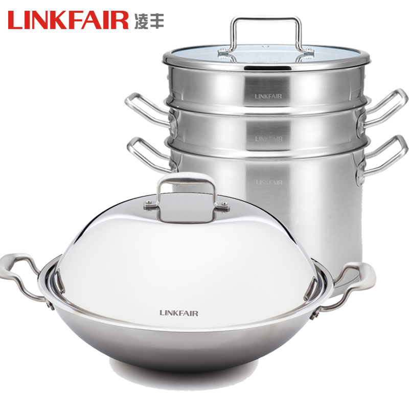 Ling feng linkfair 304 stainless steel wok steamer double bottom thick german cookware ensemble
