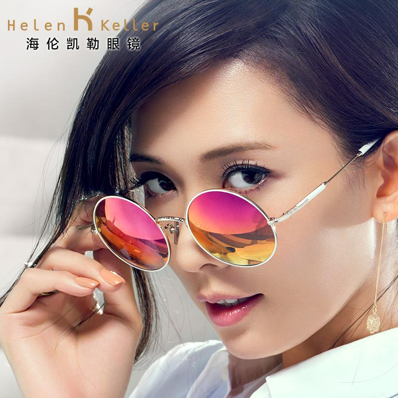 8b38499071 Get Quotations · Ling helen keller sunglasses female star of the same  paragraph retro round frame sunglasses bright coating