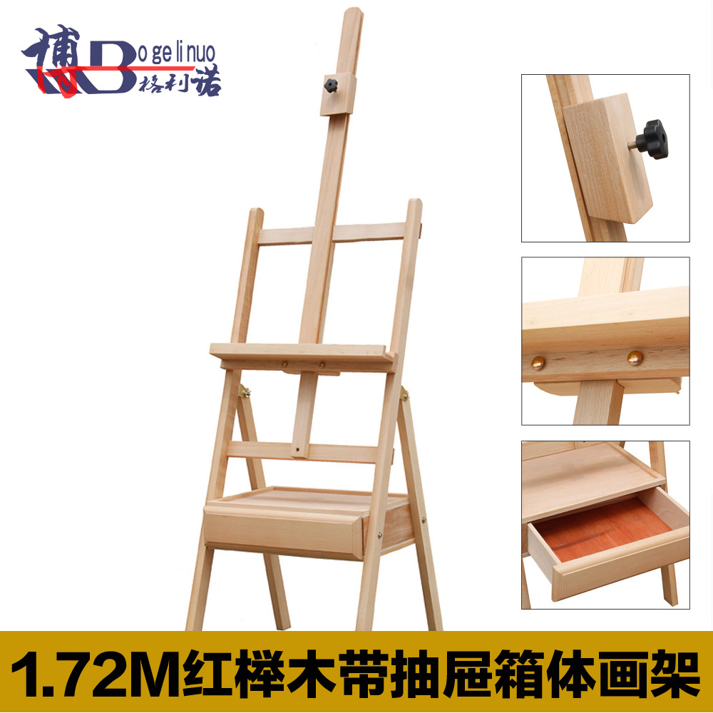 Lino borg 172cm with drawers quality red beech wooden box wooden easel sketch easel painting frame painting wooden box