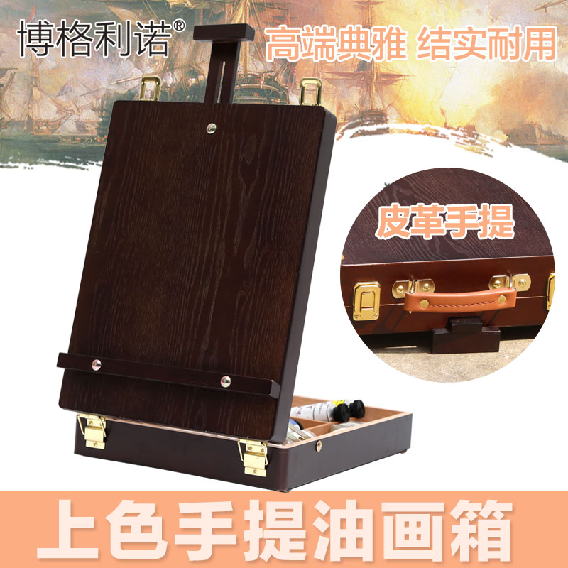 Lino borg shipping walnut color beech portable canvas painting oil painting hand painting wooden box desktop box