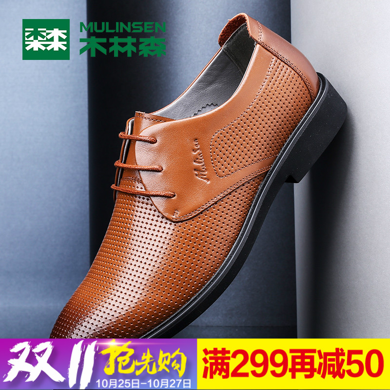 Linsen men's business dress shoes hollow leather shoes 2016 summer new hollow breathable leather shoes