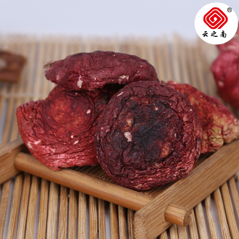 [Listed] south of the clouds of yunnan 16 years of new goods wild red mushroom red mushroom dry cargo shipping boxed 100g
