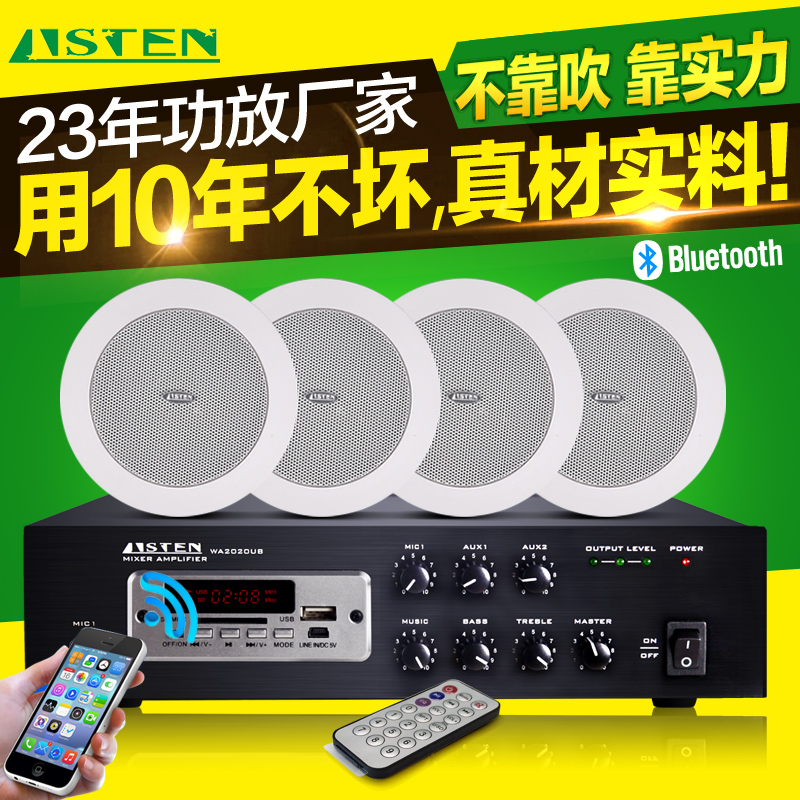 Listenpa w660 bluetooth constant pressure amplifier ceiling speaker ceiling stereo speakers suit home