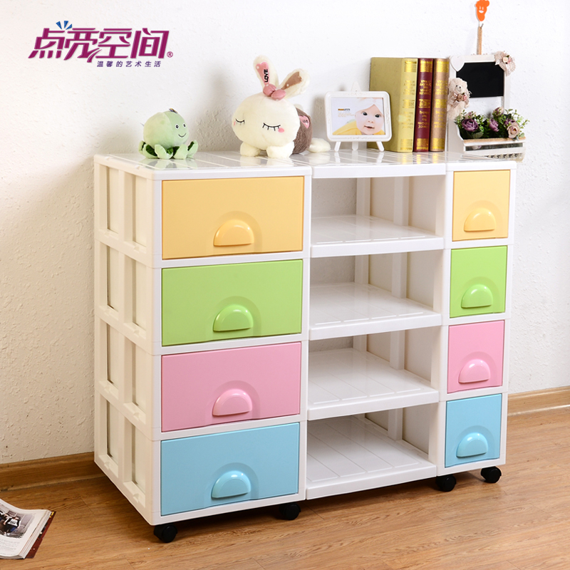 Lit space drawer storage cabinets lockers cabinet drawers plastic storage box of children's clothing treasure treasure chest of drawers