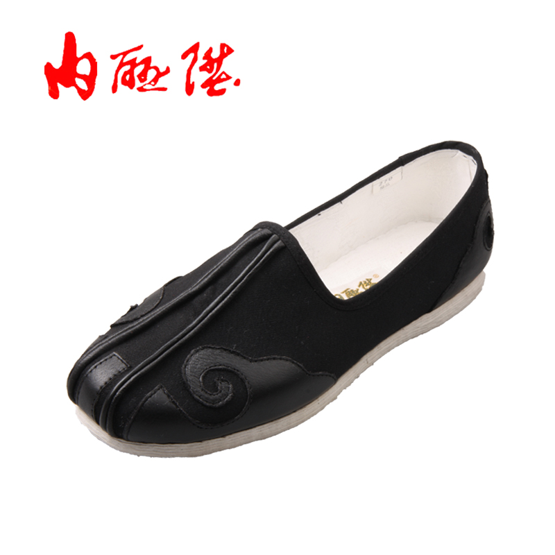Liter inline old beijing shoes men's shoes handmade shoes melaleuca sprinkle cloud head spring and autumn shoes 8327A