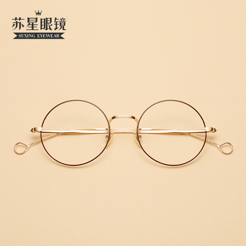 6930ba11484 Get Quotations · Literary retro eyeglass frames for men and thin edge gold  frame glasses round little face with