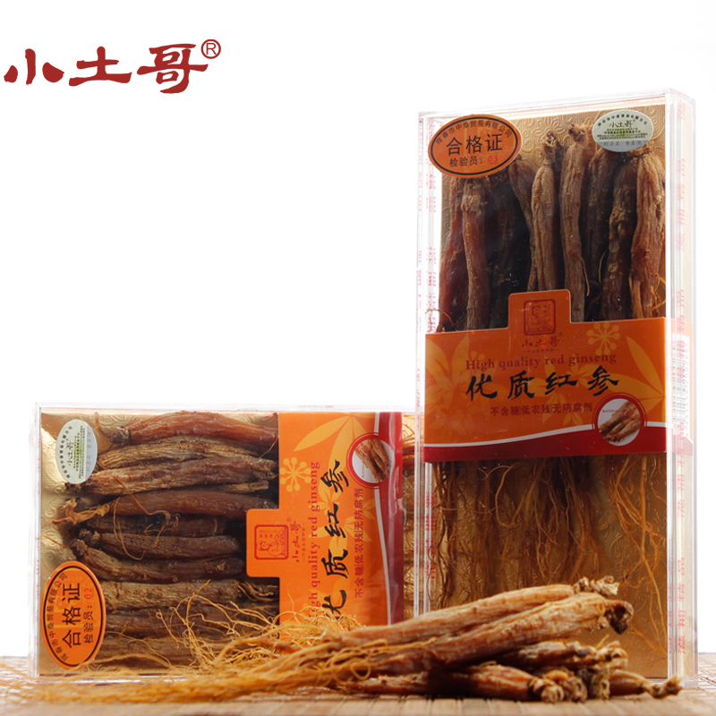Little brother soil sugar red ginseng entire branch 75gx2 misaiya sugar red ginseng tablets ginseng ginseng gift boxes ginseng suko