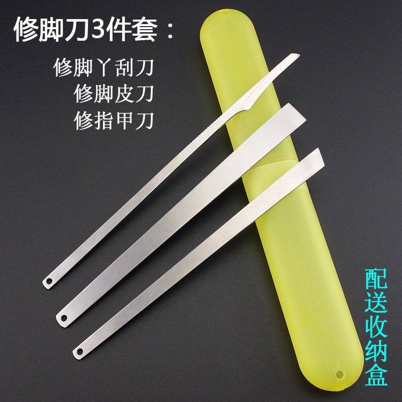 Little fairy bevel nail clippers nail manicure pedicure professional pedicure knife exfoliating pedicure knife blade