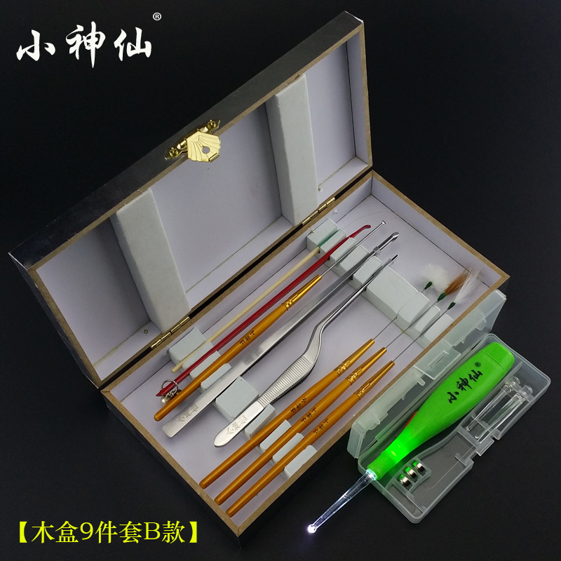 Little fairy professional taoer duo tool kit 9 sets of ear pick dig ershao ear ear tool wooden handle wooden box