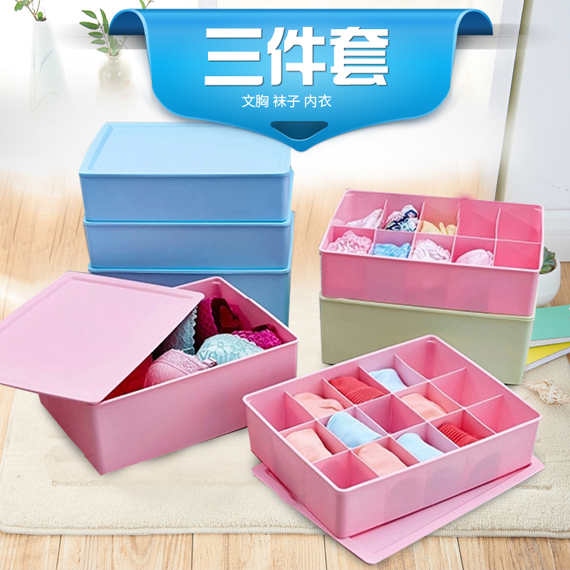Liu shi han plastic bra underwear three sets of underwear storage box covered storage box storage consolidation
