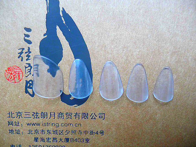 Liu yuhong boutique celluloid pipa nails blue transparent