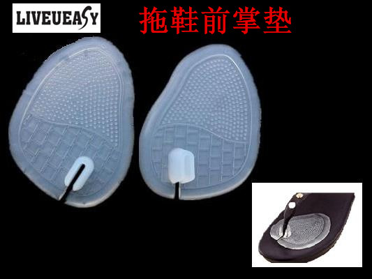Liveueasy lambdoidal dedicated skid slippers sandals flip folder toe pad of silica gel forefoot cushion pad half a yard pad