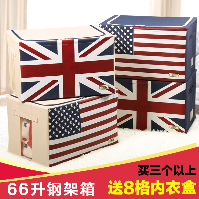 Livingbox storage box oxford steel folding box of children's toys clothes quilt finishing box storage box