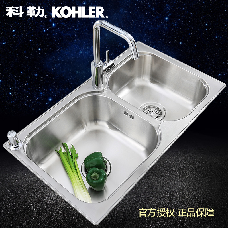 Get Quotations Liz Kohler Kitchen Sink Dual Slot 304 Stainless Steel Pots Vegetables Basin K