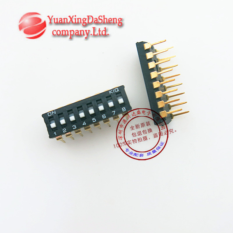 Lmq | 8 black 8 p dip dip switch 54MM away from the toggle switch cecectomized black gold-plated