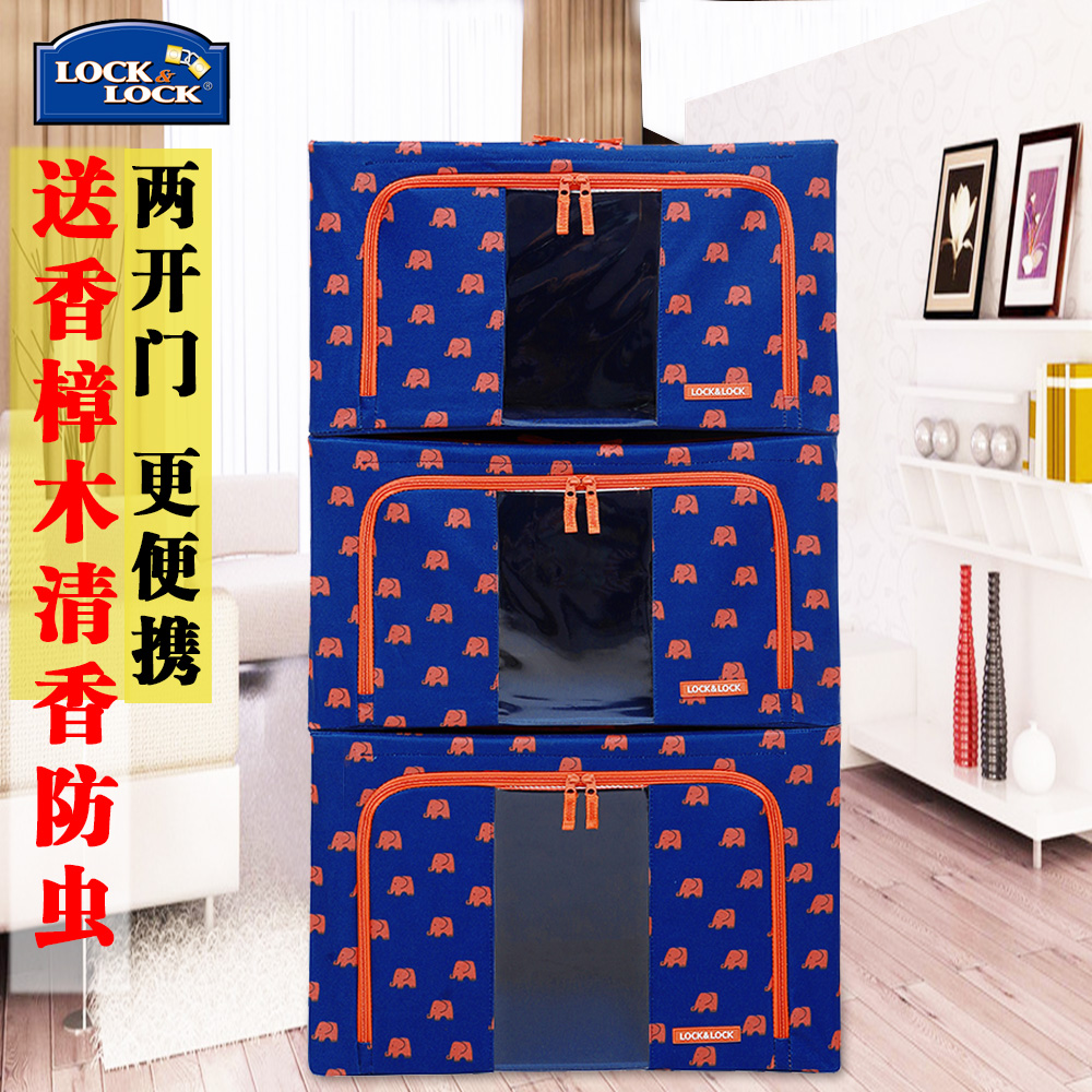 Lock elephant print clothing cabernet box storage box fitted clothes quilt finishing box pouch 3 sets