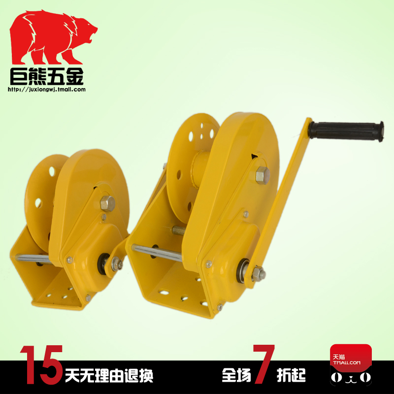 Locking hand winch hand winch hand winch with a rope tied with brake manual traction